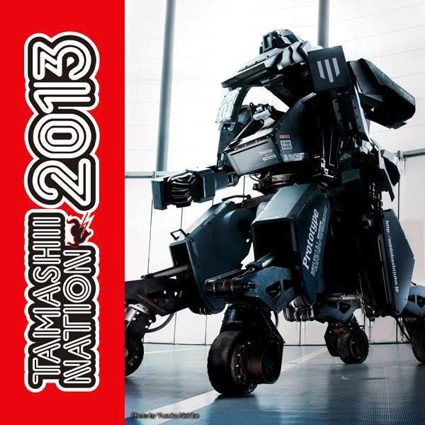 Tamashii Nations 2013 ~ Noviembre  - Página 2 537267_642170032470926_300626275_n