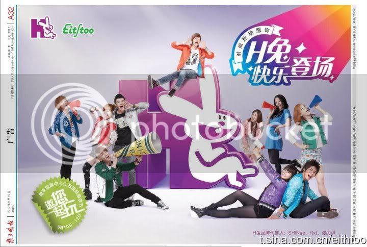 [PICS] 101223 f(x) và SHINee's trong hình ảnh quảng cáo Giáng sinh của Eithtoo! 163980_1358502542697_1835538730_671461_1137447_n