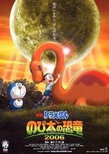 [Wiki] Doraemon: Nobita's Dinosaur 2006 220px-Doraemon_2006