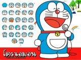 [Wallpaper + Screenshot ] Doraemon Th_dore37