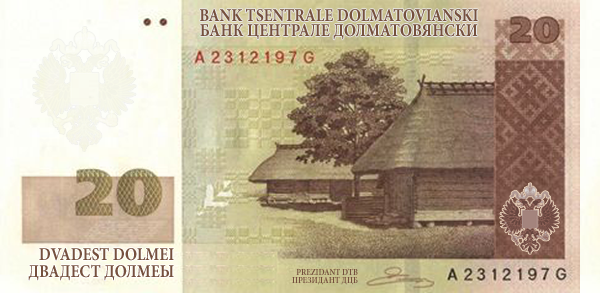 Billetes de Dolmatovia 20dolmis_zpsrwng2za6