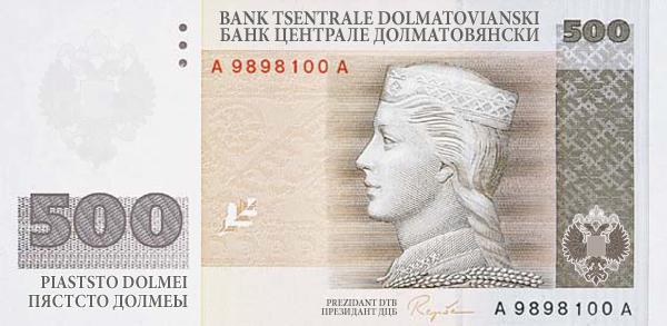 Billetes de Dolmatovia 500dolmis_zpscptswxkp