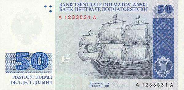 Billetes de Dolmatovia 50dolmis_zpslsvplgev