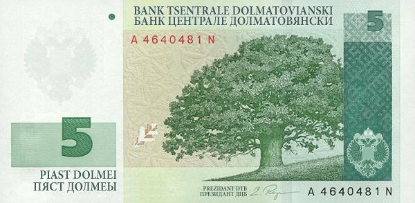 Billetes de Dolmatovia 5dolmis_zpsnaepuusj