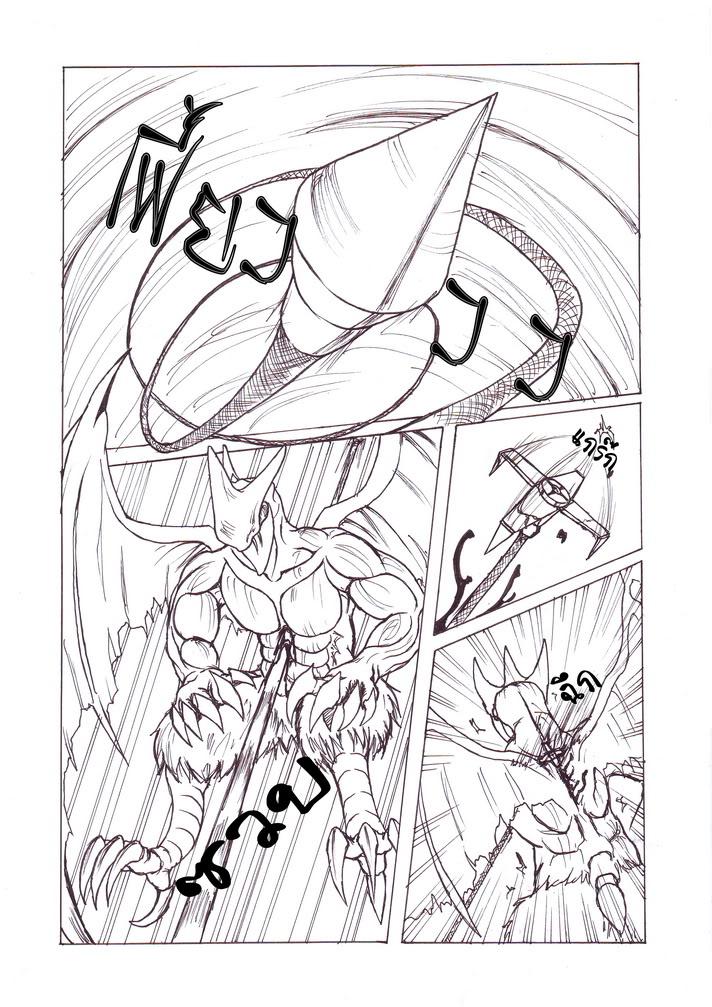 [Character] - Lucian & Alice (เพิ่มข้อมูล + อินโทรสมบูรณ์) Intro01