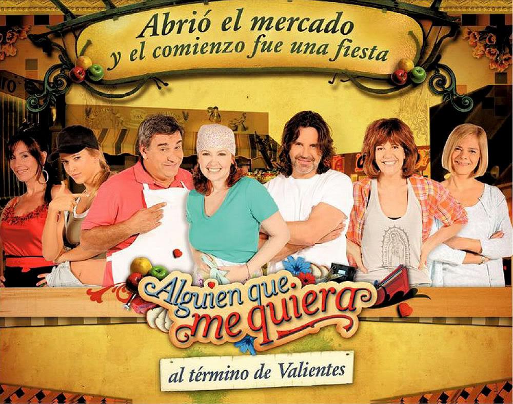 Afiche 02/02 - Abrio el mercado y el comienzo fue una fiesta Aqmq_afiche0201