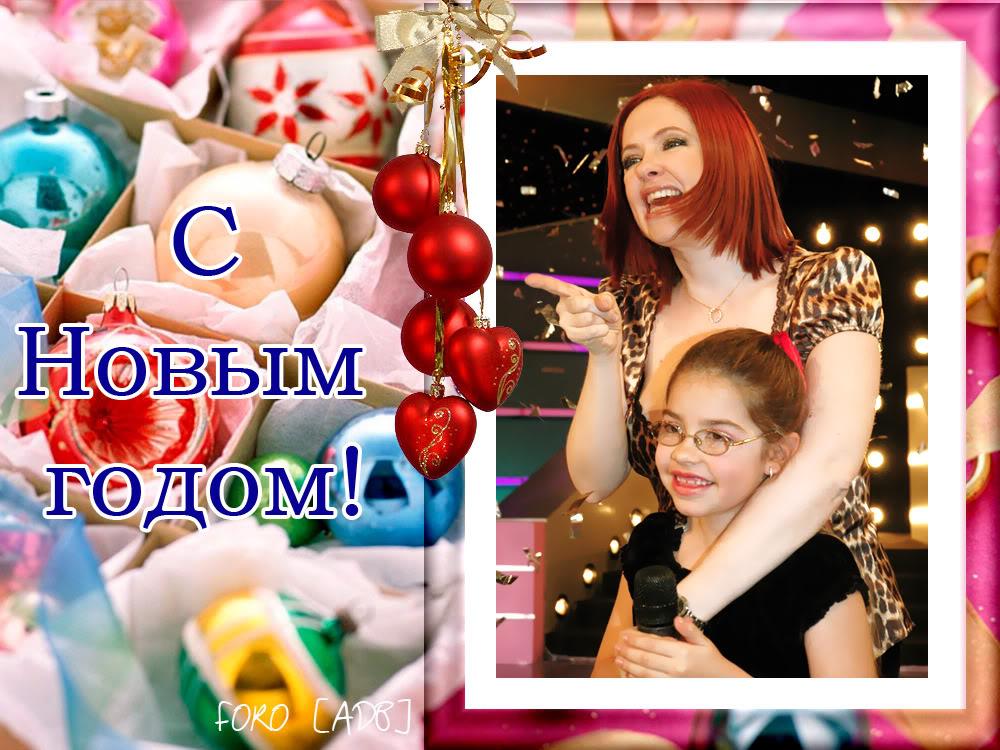 С Наступающим Новым 2010 Годом!!! Nuevo002