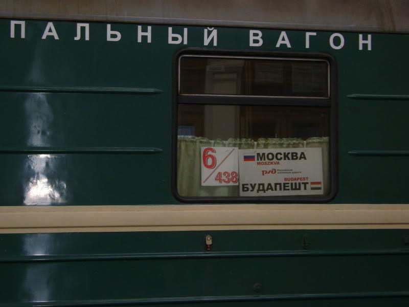 UZ-Ucraina DSC00696