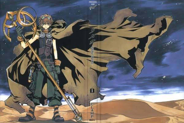 ~Tsubasa Reservoir Chronicles~ Shaolan201