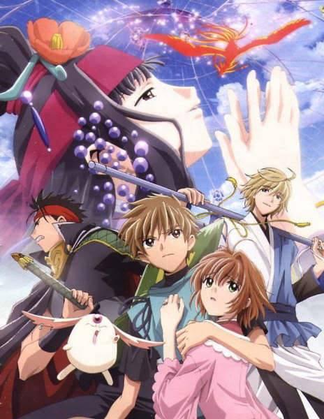 ~Tsubasa Reservoir Chronicles~ Tsubasa20Reservoir20Chronicle207