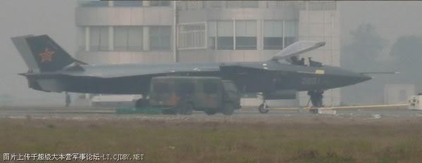 Más detalles del Chengdu J-20 1293595546_48628