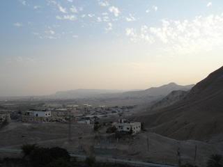 موسوعة صور المدن الفلسطينية Jericho-11346