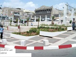 موسوعة صور المدن الفلسطينية Tulkarm-13303