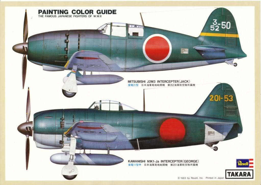 N1K1, Takara/Revell IMG_0007-6