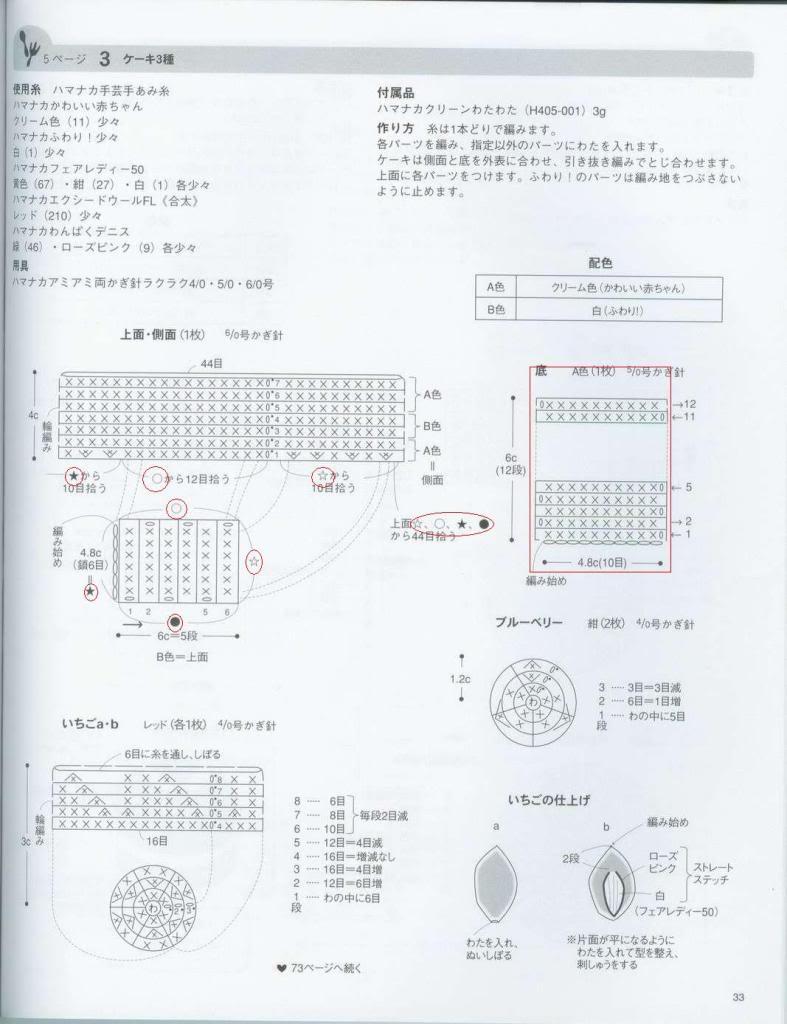 Mẫu bánh hình vuông Bnhvung-1