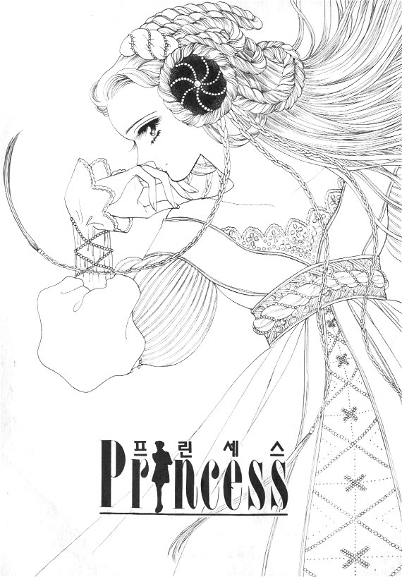 Princess- Công chúa Xứ Hoa -Tác giả: Han Seung Won Princess1