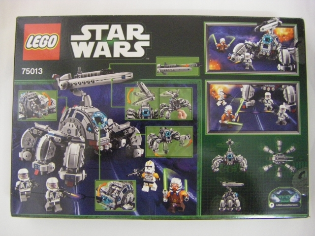 Review: Lego Star Wars 75013 Umbaran MHC (Mobile Heavy Cannon) IMGP0107_zpsb3861734
