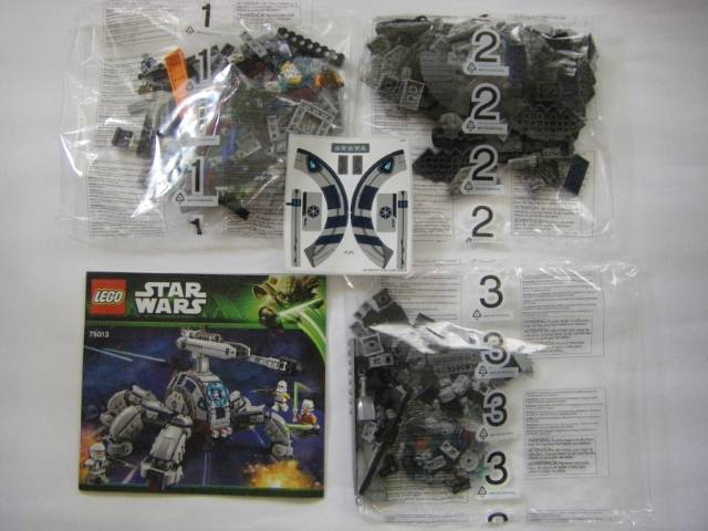 Review: Lego Star Wars 75013 Umbaran MHC (Mobile Heavy Cannon) IMGP0110_zps95553a53