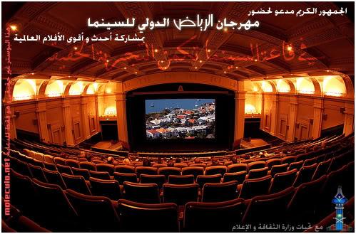 لن تشاهدها في السعودية Image001