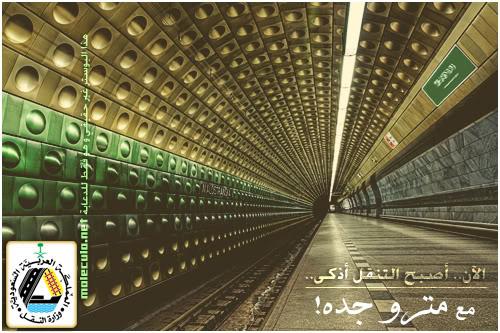 لن تشاهدها في السعودية Image002