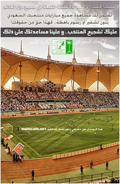 لن تشاهدها في السعودية Image005