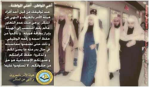 لن تشاهدها في السعودية Image006