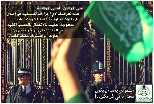 لن تشاهدها في السعودية Image007