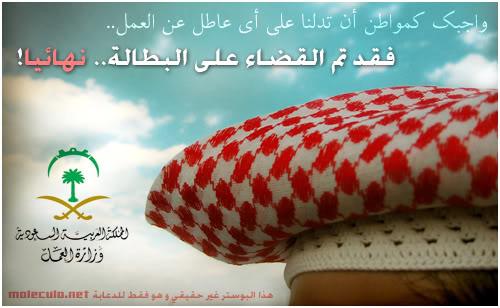 لن تشاهدها في السعودية Image008