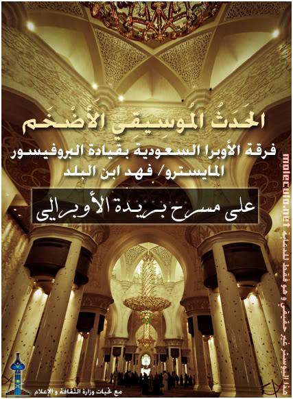 لن تشاهدها في السعودية Image009