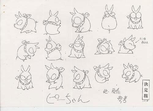 Personajes mascota, criaturas, etc... Ranma003