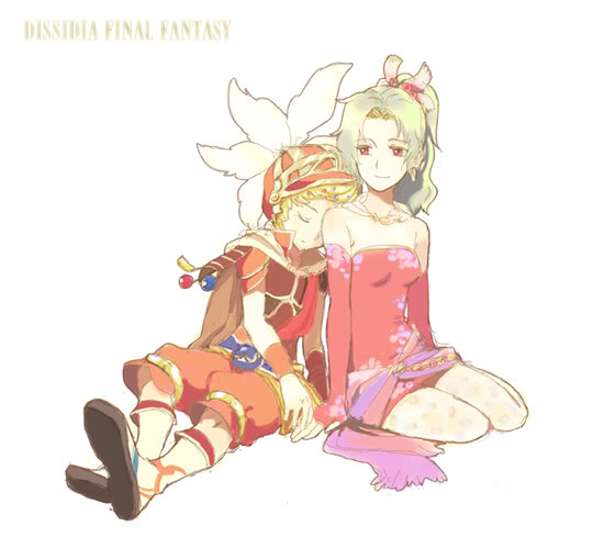 Final Fantasy 2510852