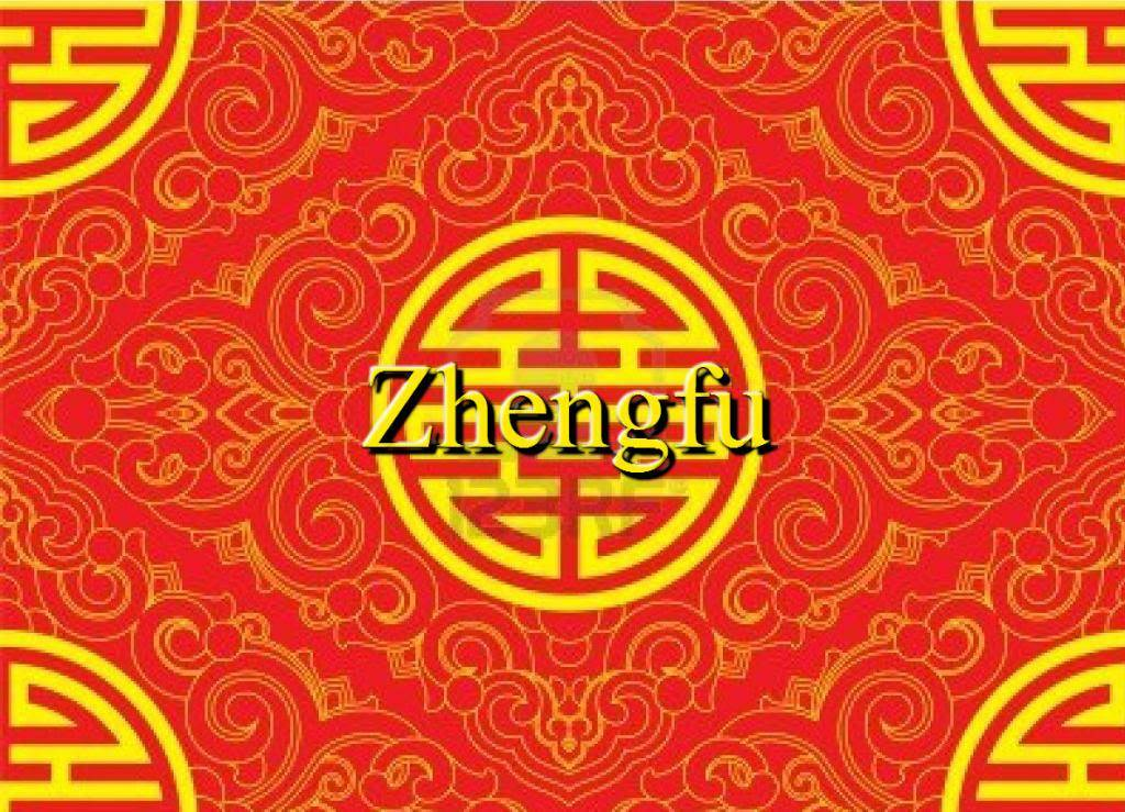 Tang: The Earth's Honorable Tyrant 11185391-oriental-seamless-tile-wallpaper