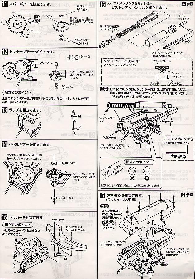 Desmontaje M16 DesmM168