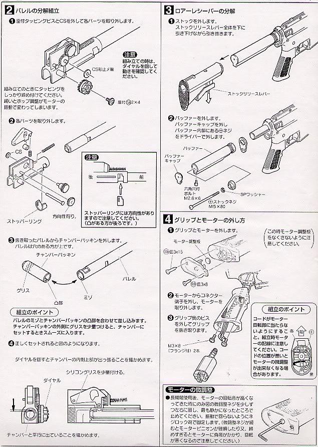Desmontaje M4 Marui M4_3