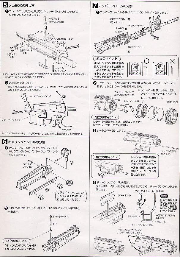 Desmontaje M4 Marui M4_4