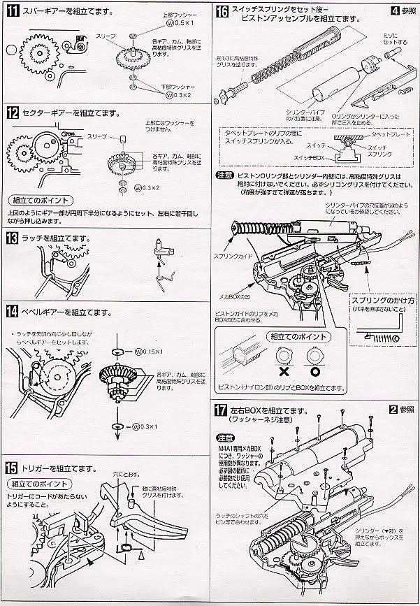 Desmontaje M4 Marui M4_6