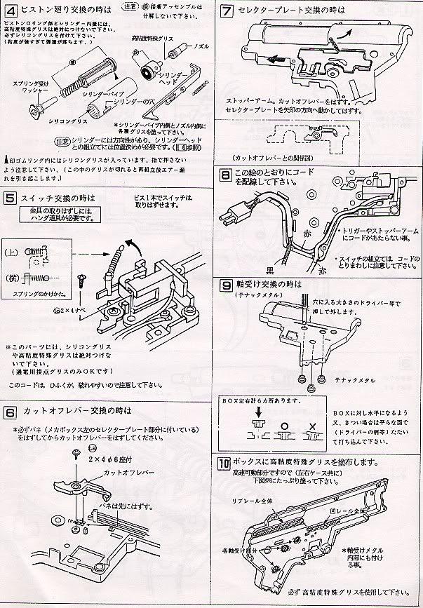 Desmontaje MP5 Marui Mp5_7