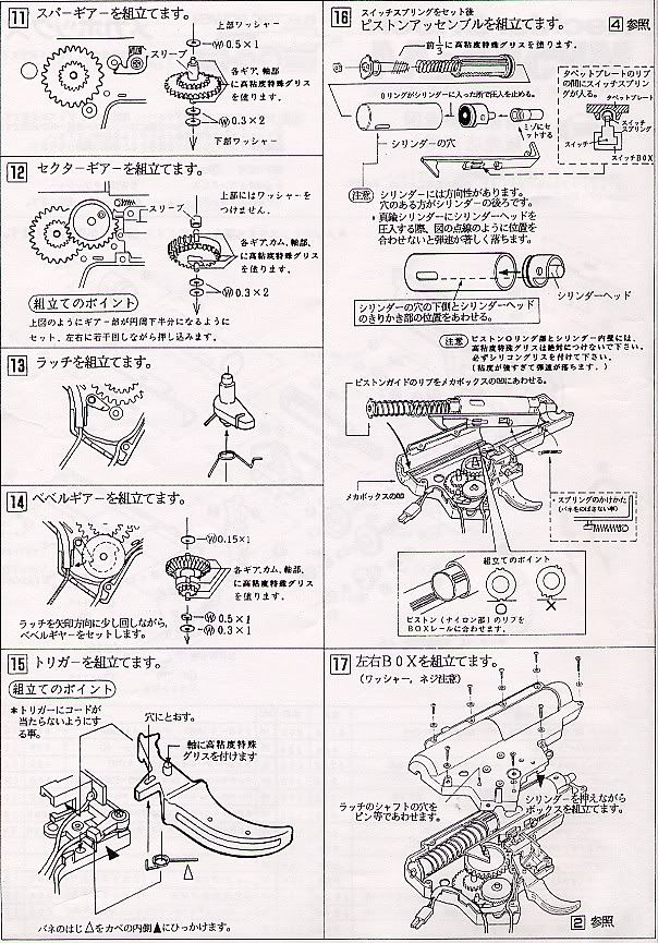 Desmontaje MP5 Marui Mp5_8