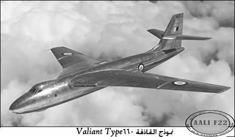 القاذفة البريطانية Vickers Valiant  Avval_1