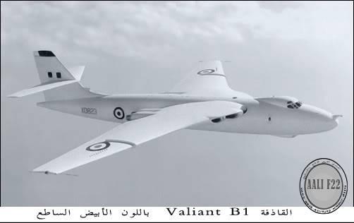 القاذفة البريطانية Vickers Valiant  Avval_6