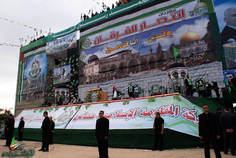 صور مهرجان إنتصار الفرقان في ساحة الكتيبة الخضراء بغزة DSC00388