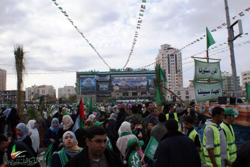 صور مهرجان إنتصار الفرقان في ساحة الكتيبة الخضراء بغزة DSC00433