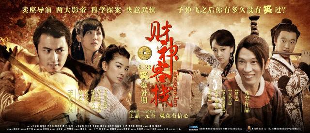 [Image] Poster Khách Sạn Thần Tài 1043fbf29672944eb07ec5a4