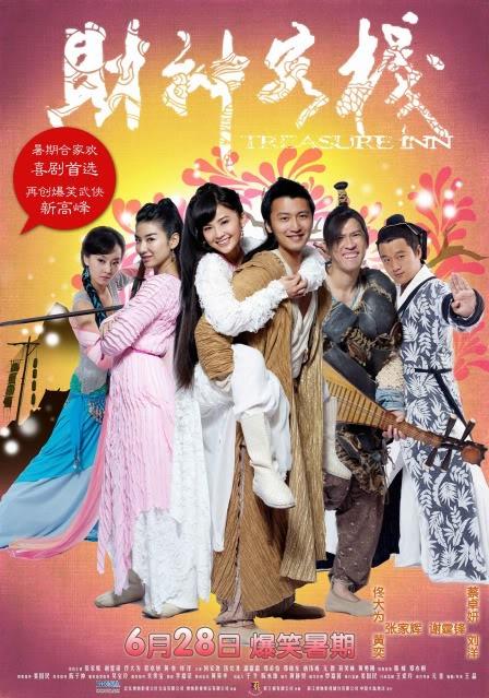 [Image] Poster Khách Sạn Thần Tài 63a44623fd899f0f9822edb8