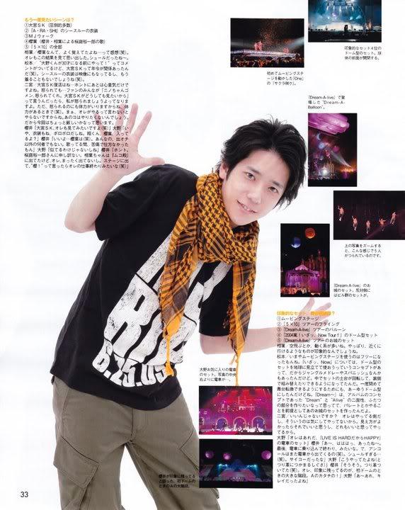 Magazines 59114_466578790475_547220475_6851842_4177431_n