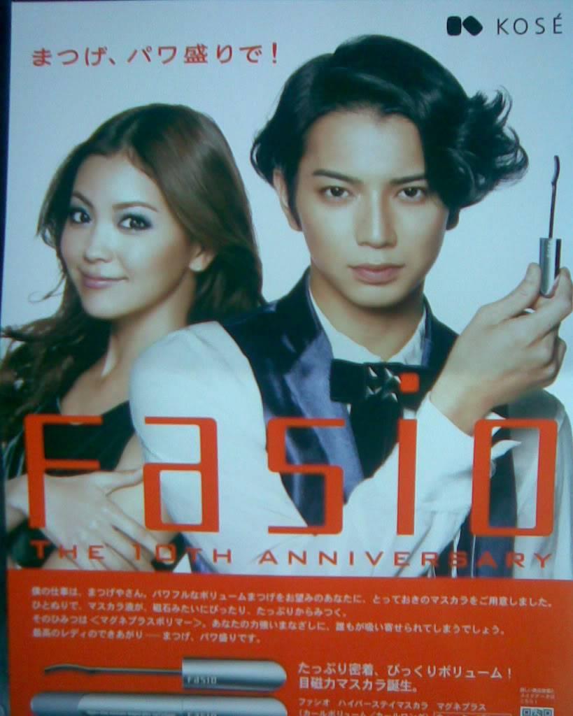 cadou din Japonia :3 Imag060