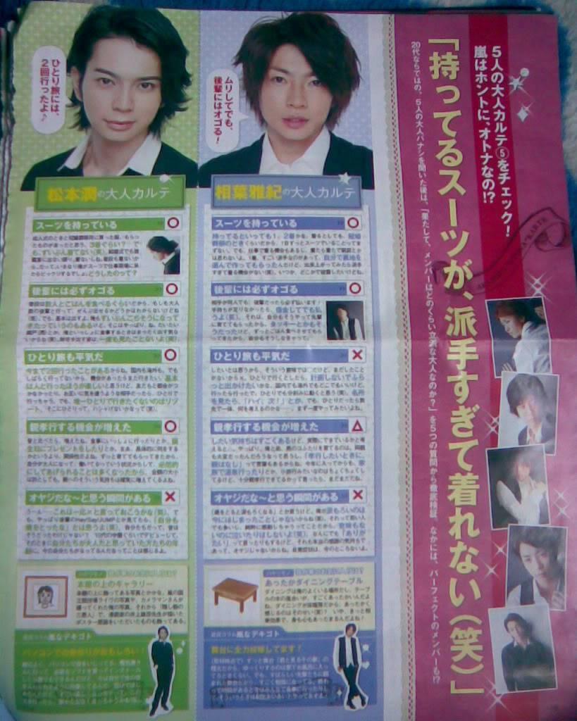 cadou din Japonia :3 Imag066
