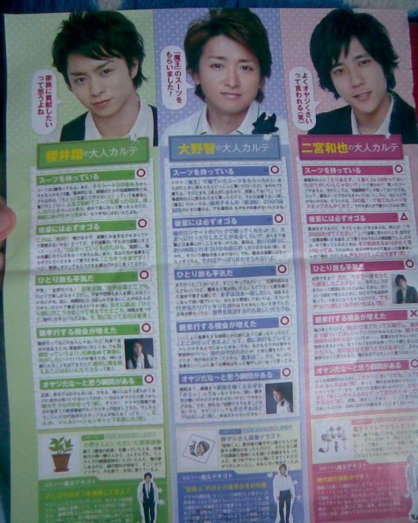 cadou din Japonia :3 Imag075