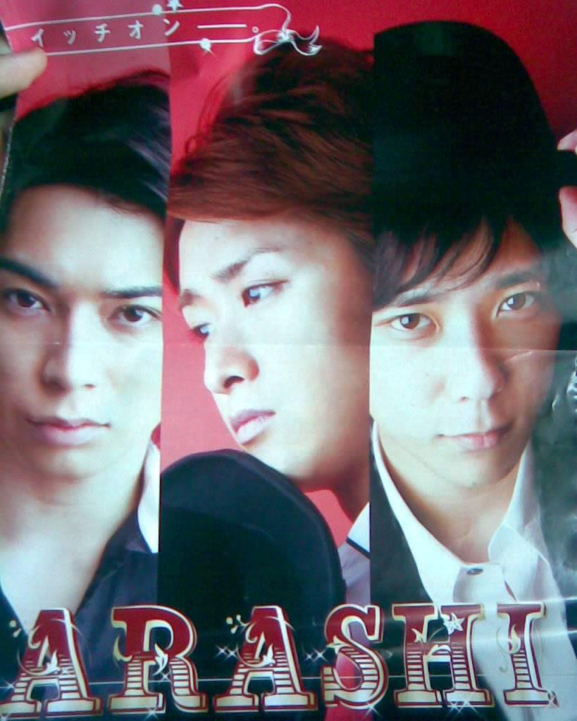 cadou din Japonia :3 Imag116
