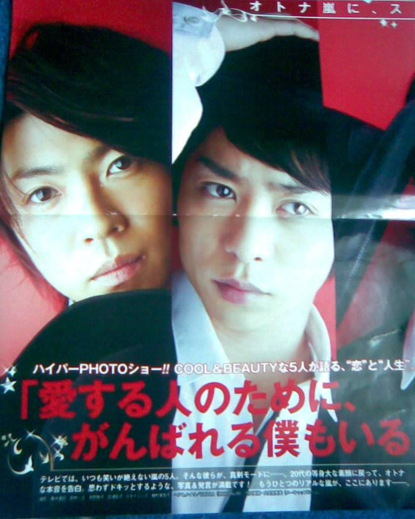 cadou din Japonia :3 Imag118